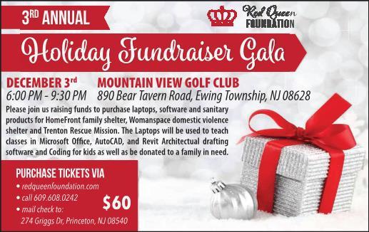 Holiday Fundraiser Gala information signage
